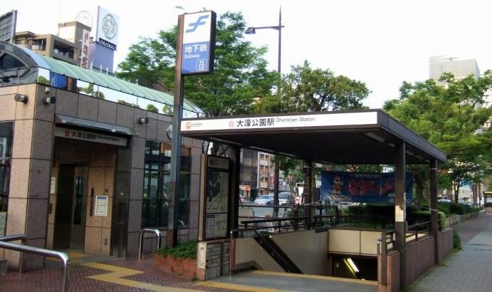福岡市地下鉄空港線 大堀公園