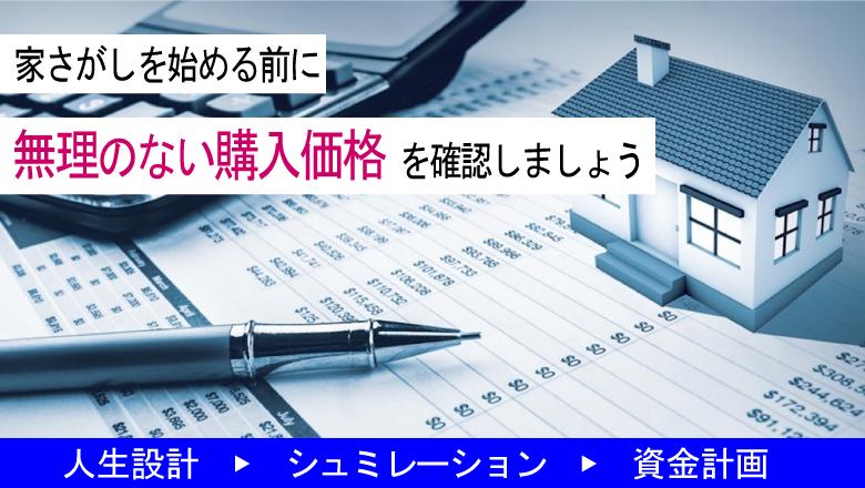 finance_top
