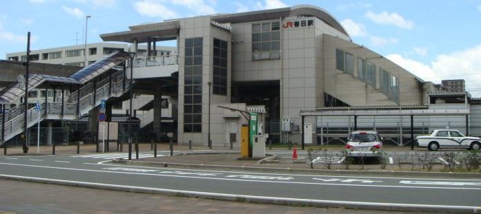 JR鹿児島本線 春日駅