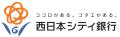 西日本シティ銀行 住宅ローン