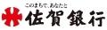 佐賀銀行 住宅ローン