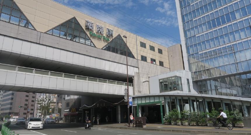 西鉄大牟田線 薬院駅