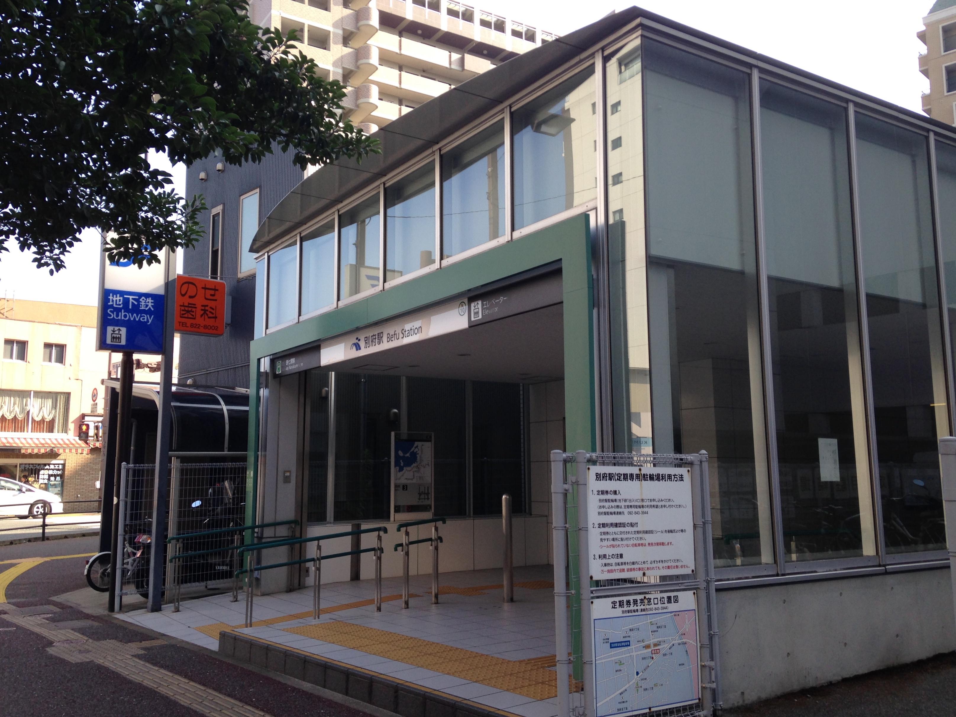 福岡市営地下鉄七隈線 別府駅