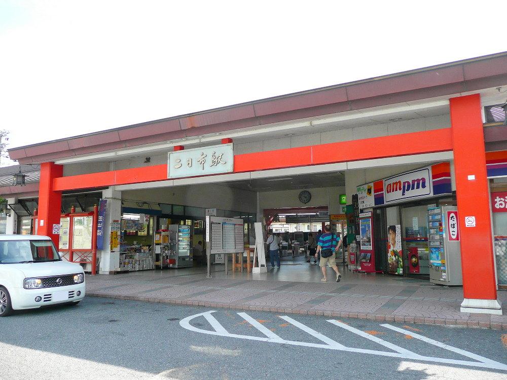 JR鹿児島本線 二日市駅