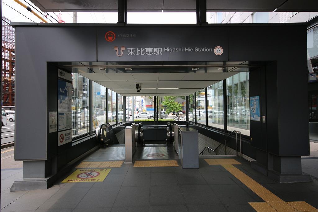 福岡市地下鉄空港線 東比恵駅