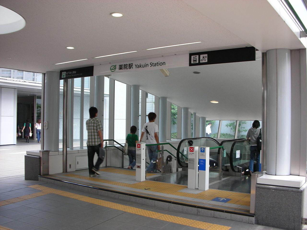 福岡市営地下鉄七隈線 薬院駅
