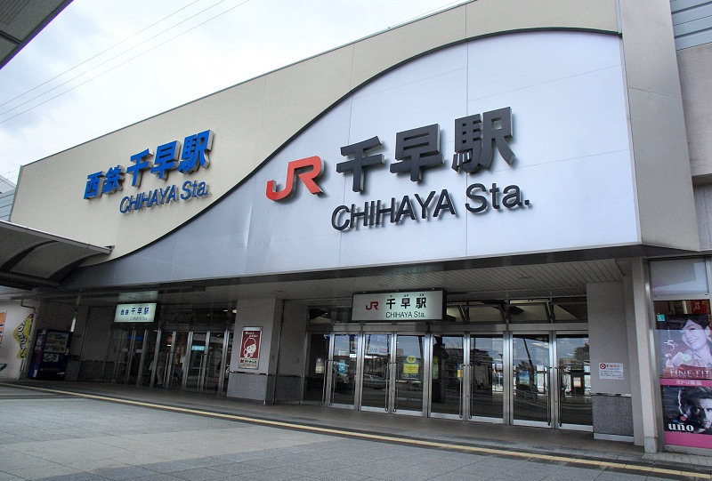 西鉄千早駅(福岡市東区)