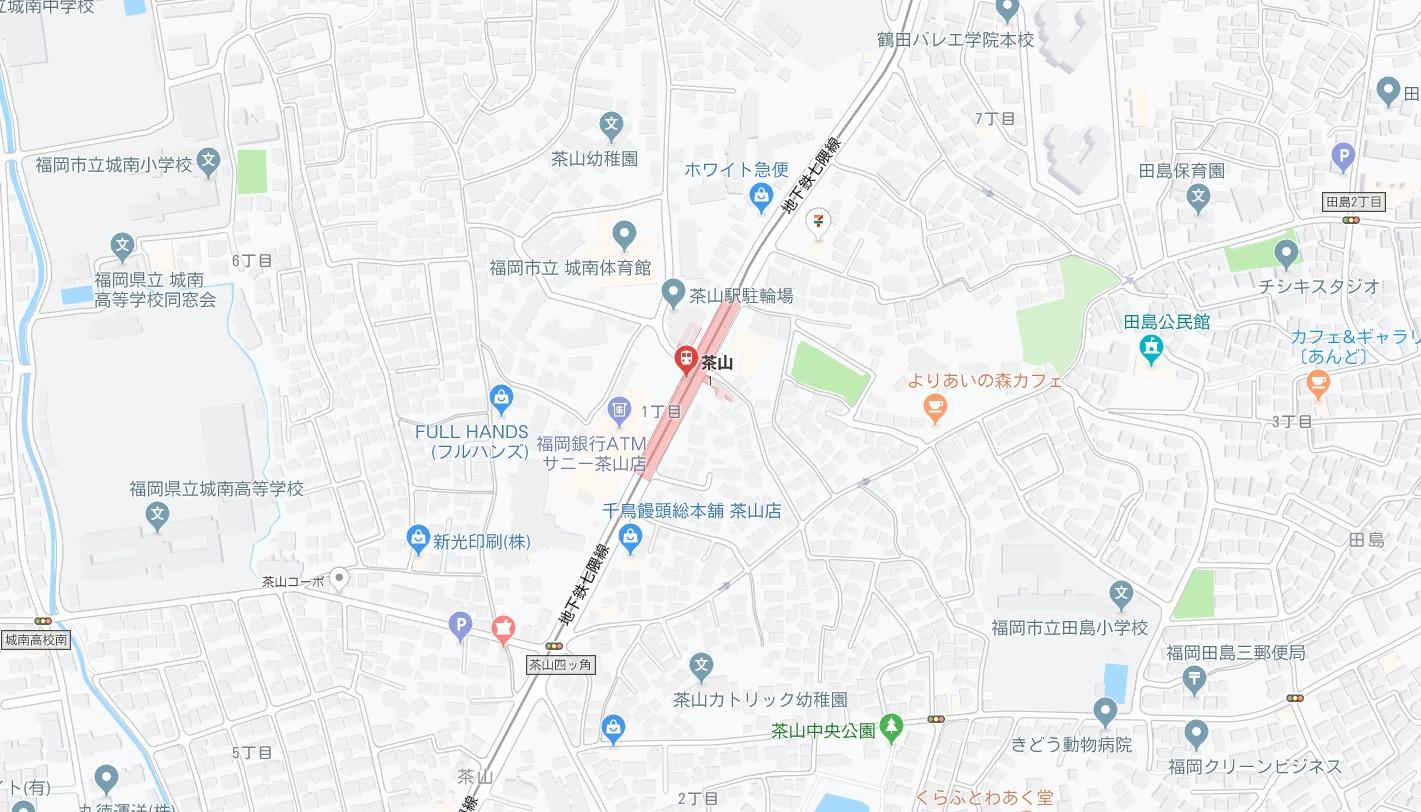 地下鉄七隈線 茶山駅(福岡市城南区)