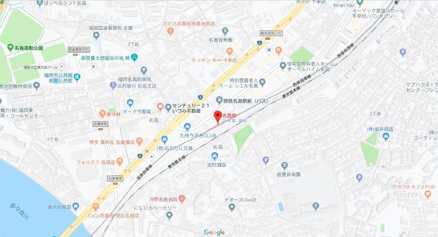 福岡市東区 西鉄貝塚線名島駅周辺