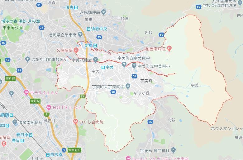 糟屋郡宇美町地図