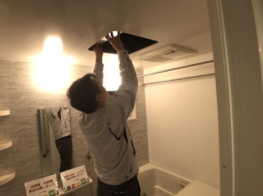 浴室換気口からコンクリート躯体確認