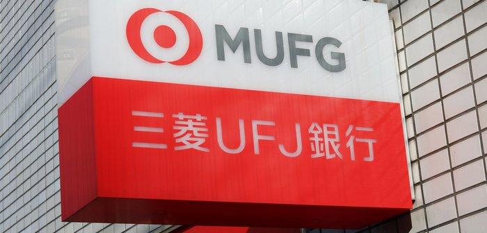 三菱UFJ銀行リストラ