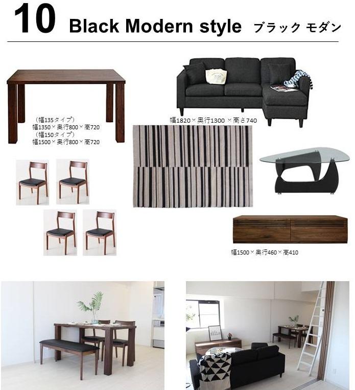 新築一戸建て家具セット10