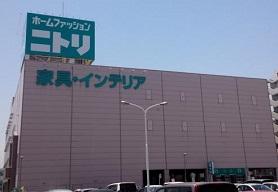 ニトリゆめタウン博多