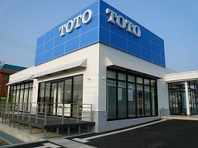 TOTO古賀ショールーム