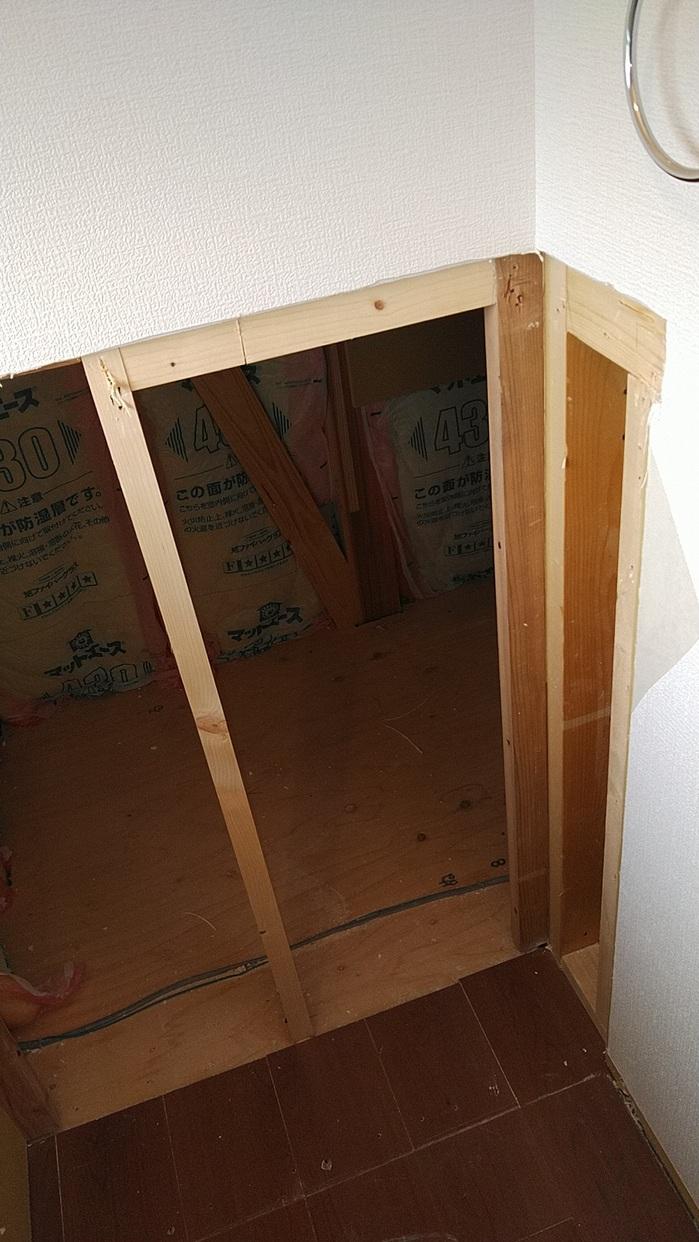 新築一戸建てトイレ壁解体